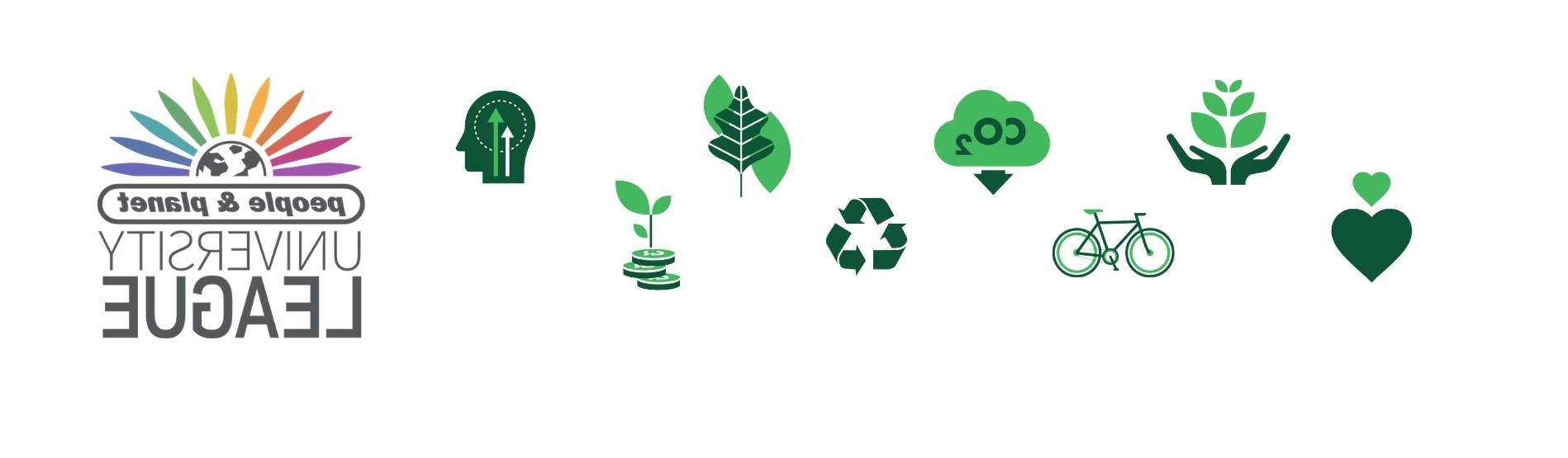 sustainability green icons and people 和 planet award logo
